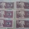 China 50 centavos Paper Bill